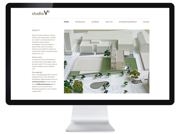website Studio V2